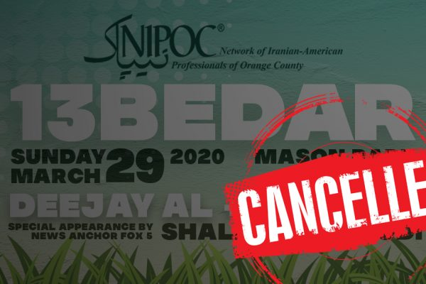 13-Bedar Cancellation