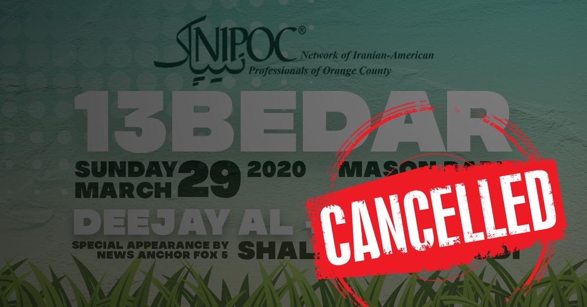 13-Bedar Cancellation