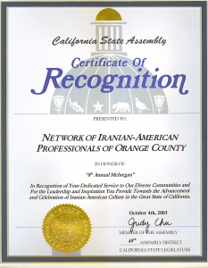 Certificate of Recognition In honor of 8th Annual Mehregan